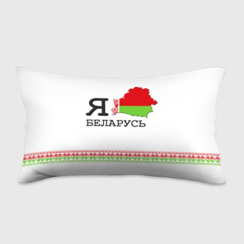 Подушка 3D антистресс  Фото 01, Люблю Беларусь