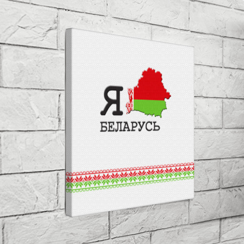 Холст квадратный  Фото 03, Люблю Беларусь