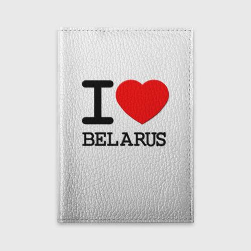 Обложка для автодокументов  Фото 01, Люблю Беларусь 3