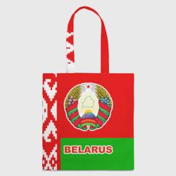 Belarus 5