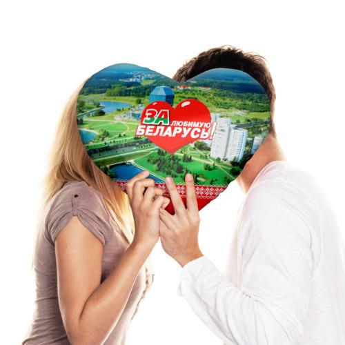 Подушка 3D сердце  Фото 03, За Беларусь!
