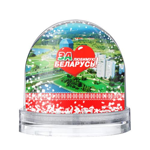 Водяной шар со снегом  Фото 01, За Беларусь!