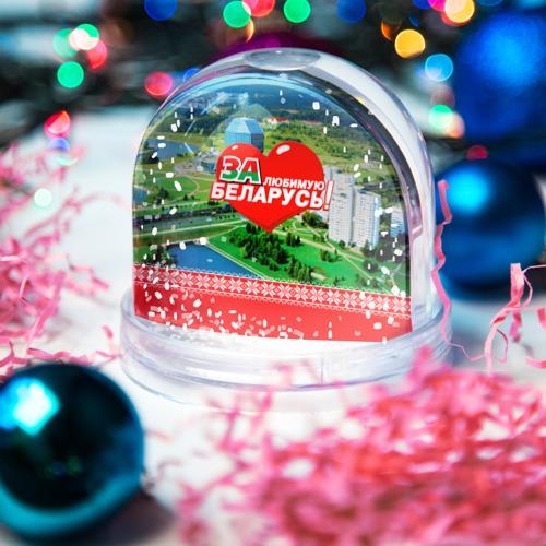 Водяной шар со снегом  Фото 03, За Беларусь!