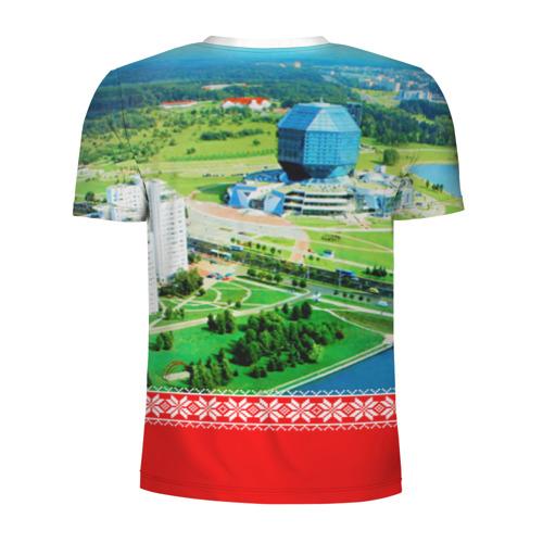 Мужская футболка 3D спортивная  Фото 02, За Беларусь!