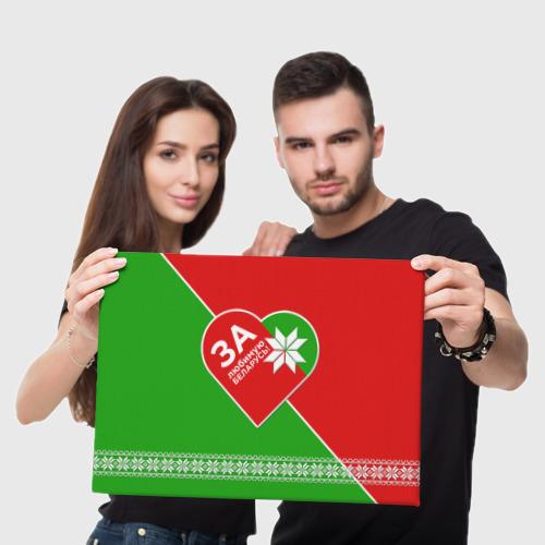 Холст прямоугольный  Фото 05, За Беларусь 2