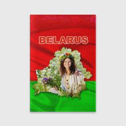 Belarus 7