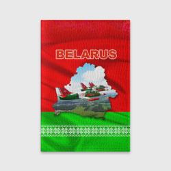 Belarus 16