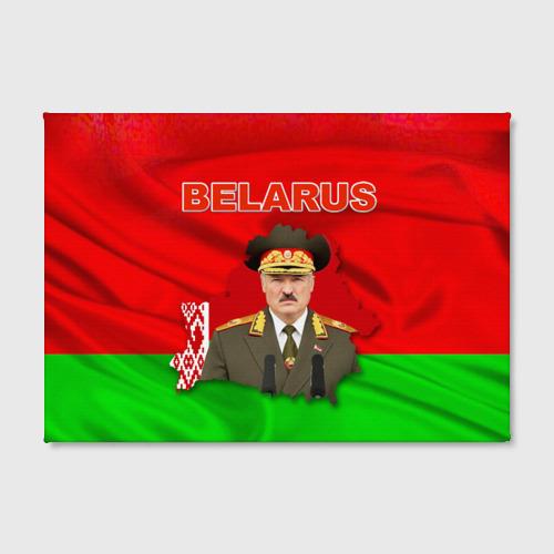 Холст прямоугольный  Фото 02, Belarus 17