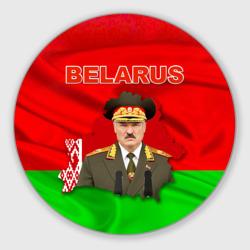 Belarus 17