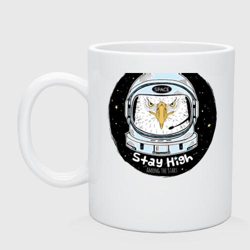 Кружка  Фото 01, Космонавт 7.7