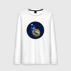 Космонавт 10.1