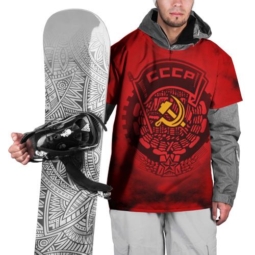 Накидка на куртку 3D  Фото 01, СССР