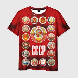 СССР 4