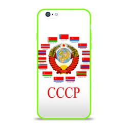СССР 5