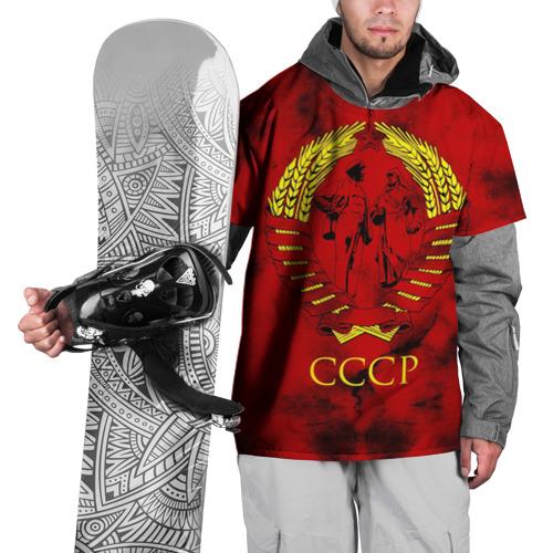 Накидка на куртку 3D  Фото 01, СССР 6