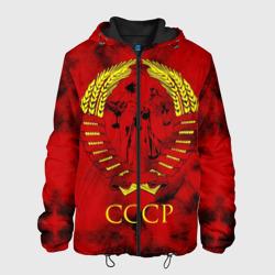 СССР 6