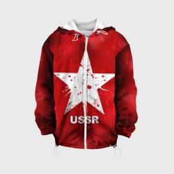 СССР 9