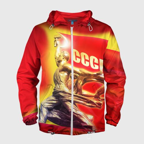 СССР 10