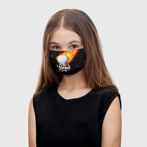 Детская маска (+5 фильтров) Волейбол 28 One фото