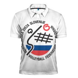 Волейбол 43