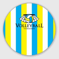 Волейбол 69