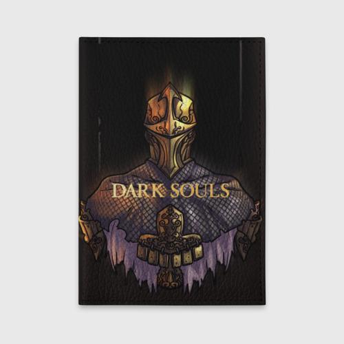 Обложка для автодокументов Dark Souls 29 Фото 01
