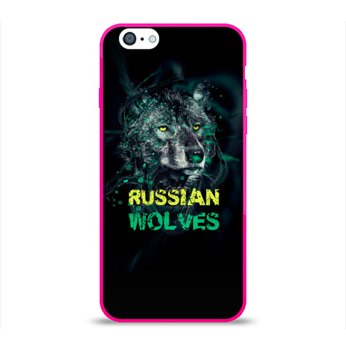 Russian wolves