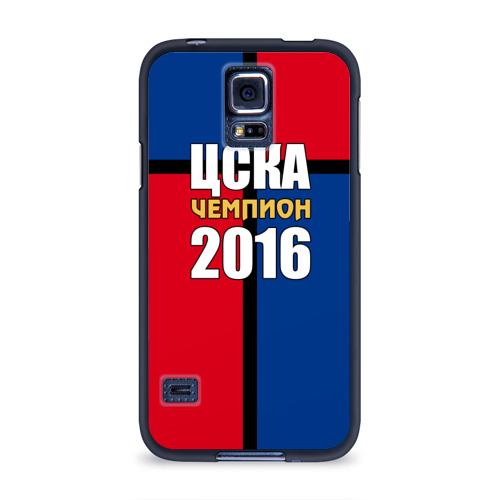 ЦСКА чемпион 2016