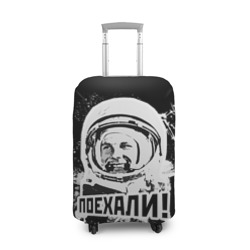 Я - русский - интернет магазин Futbolkaa.ru