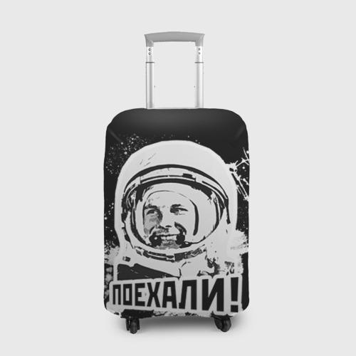 Чехол для чемодана 3D Я - русский Фото 01