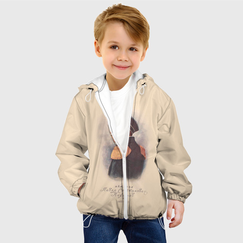 Детская куртка 3D  Фото 03, Я - русский