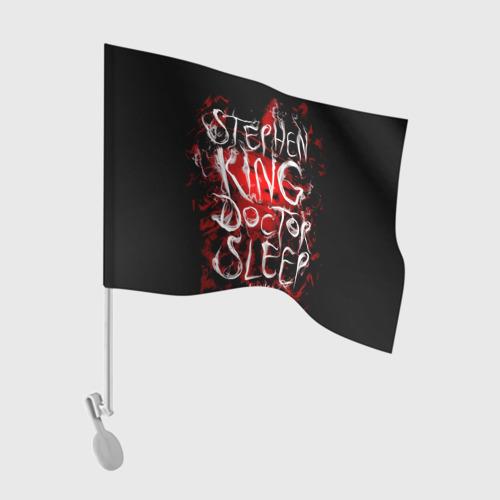 Флаг для автомобиля Стивен Кинг 10 Фото 01
