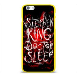 Стивен Кинг 10