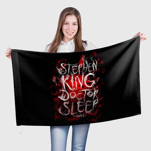 Флаг 3D Стивен Кинг 10 Фото 01