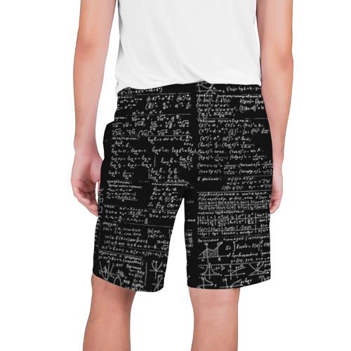Мужские шорты 3D  Фото 02, Шпаргалки