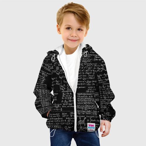 Детская куртка 3D  Фото 03, Шпаргалки