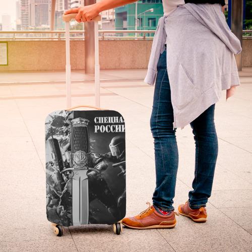 Чехол для чемодана 3D  Фото 04, Спецназ 4