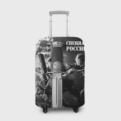 Чехол для чемодана 3D  Фото 01, Спецназ 4
