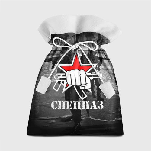 Подарочный 3D мешок Спецназ 17