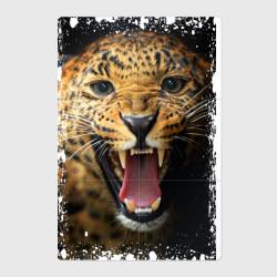 Леопард (retro style)