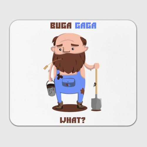 BUGA GAGA