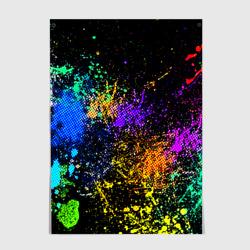 Брызги красок