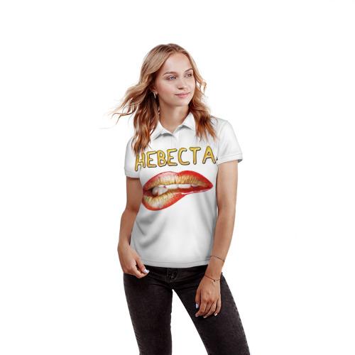 Женская рубашка поло 3D  Фото 03, Невеста (девичник)