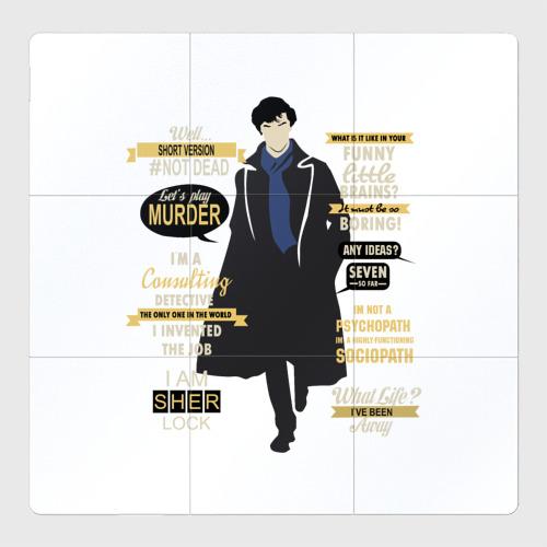 Магнитный плакат 3Х3 Шерлок