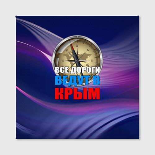 Холст квадратный  Фото 02, Крым