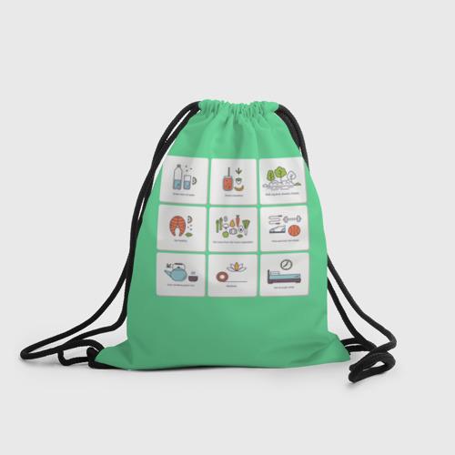 Рюкзак-мешок 3D  Фото 01, Правильное питание