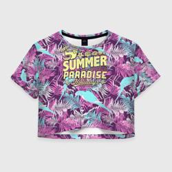Summer paradise 2