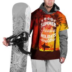 Summer Surf 2