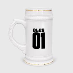 Олег 01