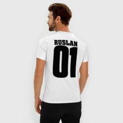Руслан 01